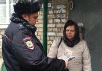 Šausmas dzīvoklī: policijas darbinieki tika izsaukti dēļ nepatīkamās smakas