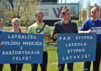 Latgales apakškomisija aicina rast papildu līdzekļus Latgales mediju atbalstam