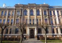 Ekonomikas un sabiedrības attīstības fakultāte Jelgavā svin 50 un aicina uz salidojumu